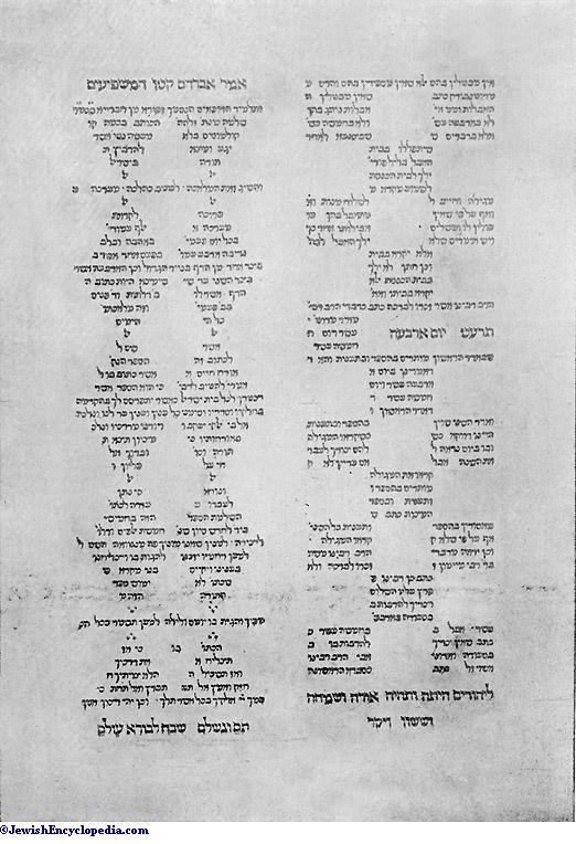 lexicon talmudical johannes buxtorf