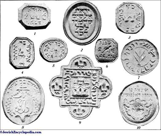 Seal Jewishencyclopedia
