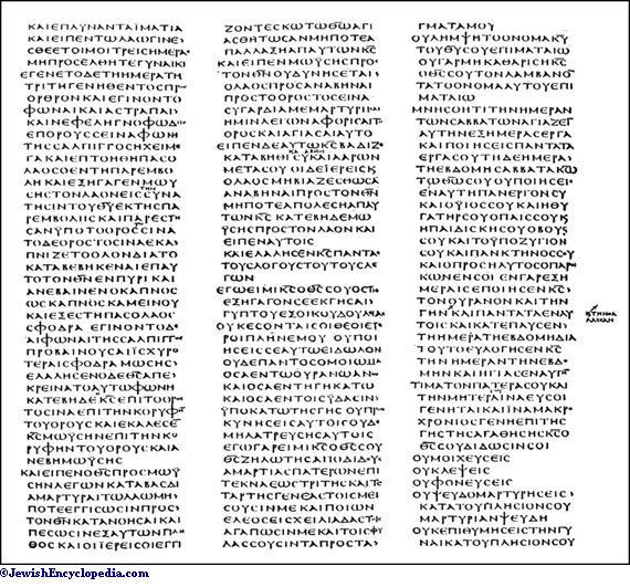 BIBLE TRANSLATIONS - JewishEncyclopedia com