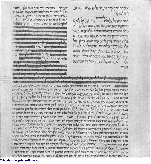 PSALMS - JewishEncyclopedia com